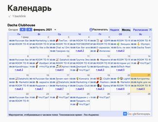 Clubhouse: на кого из мира моды подписаться в приложении | vogue russia