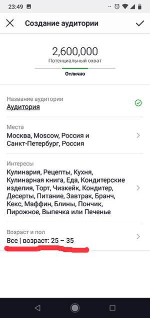 Как оплатить рекламу в инстаграм? промоакция и ее проблемы — mysina.ru
