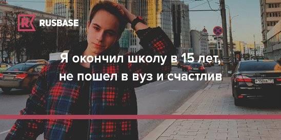 Амир чешуинов: (тик ток) биография, рост, фото, сколько лет, вес
