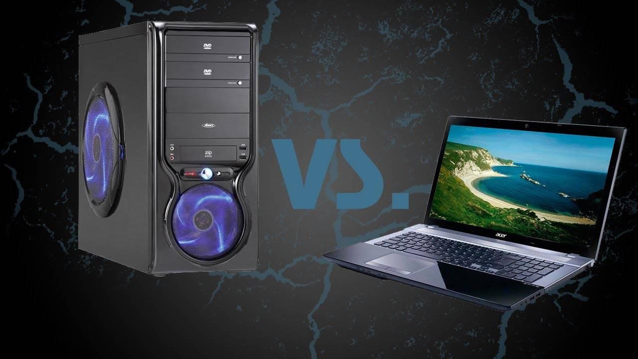 Тик ток на компьютер: скачать бесплатно на стационарный пк или ноутбук