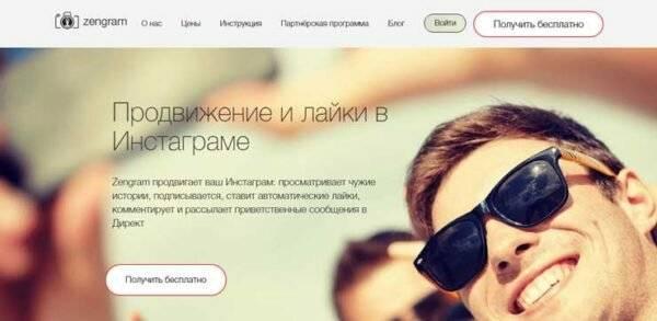 Smm для ленивых: автоматическая раскрутка аккаунтов в соц. сетях в 2020 году