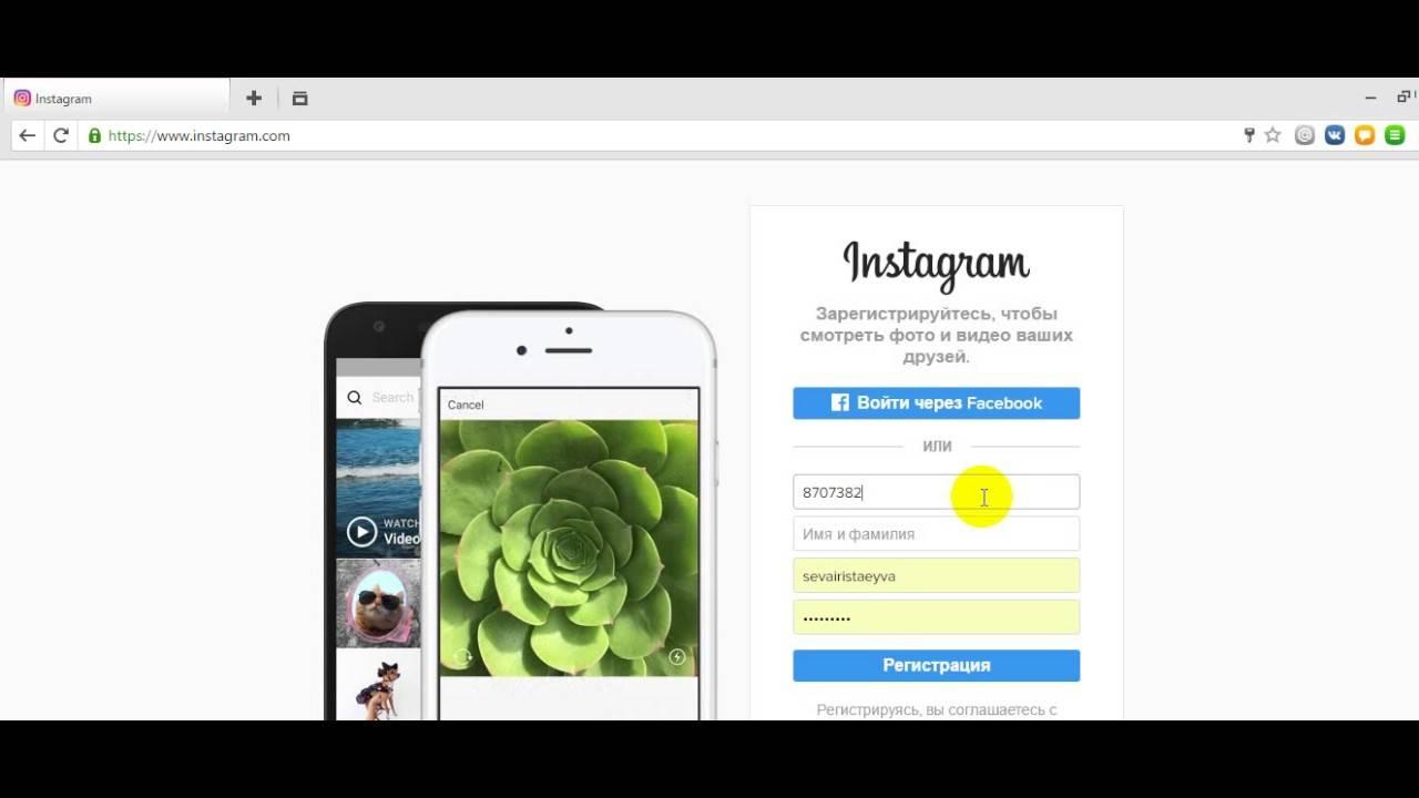 Как открыть мобильную версию инстаграм | alminur.ru