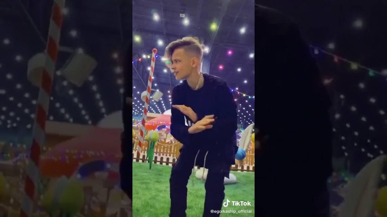 Егор шип в тик ток (egorkaship official): лучшее на аккаунте