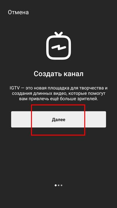 Как сделать обложку для видео в igtv и ленты инстаграм