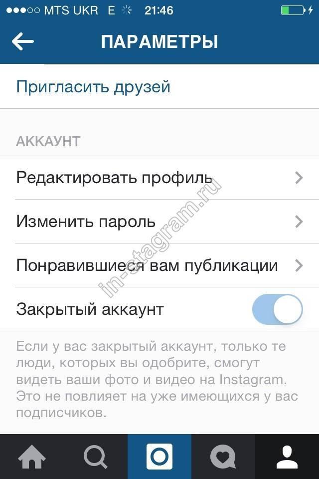 Как посмотреть закрытый профиль в инстаграм: без подписки, с телефона, зайти в скрытый аккаунт, обзор