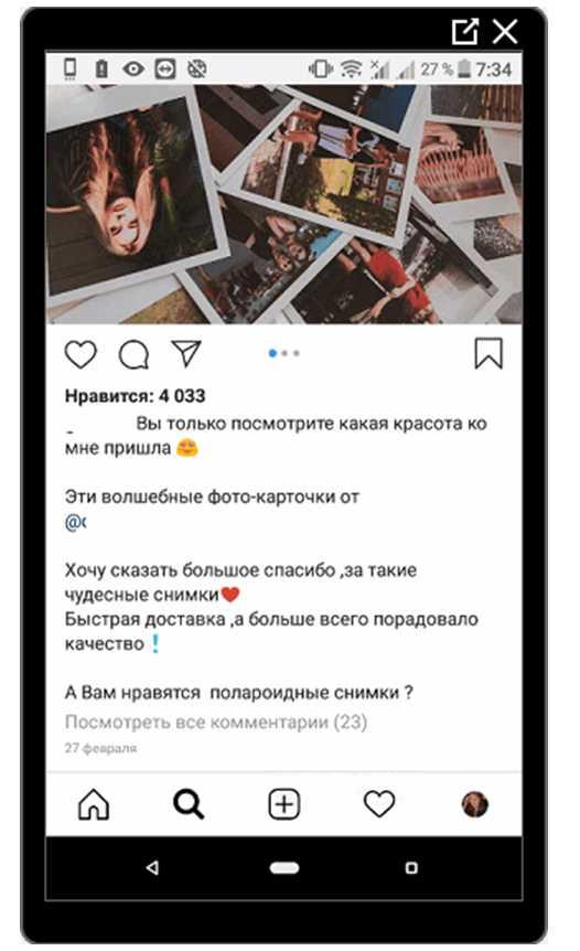 Как бизнес аккаунту сделать описание профиля instagram?