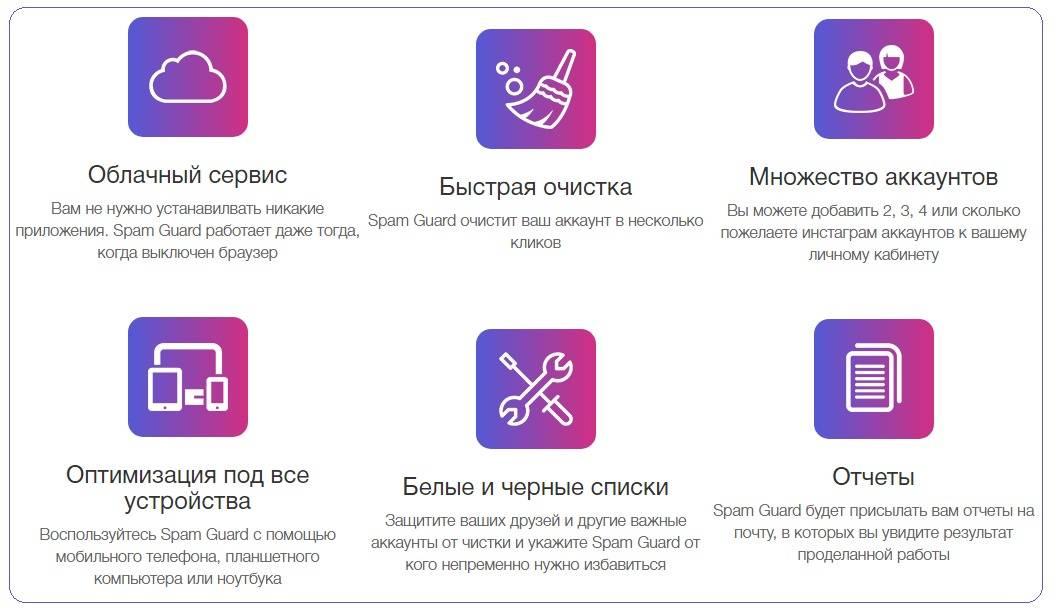 Как сделать бесконечную ленту в инстаграм. топ сервисов.