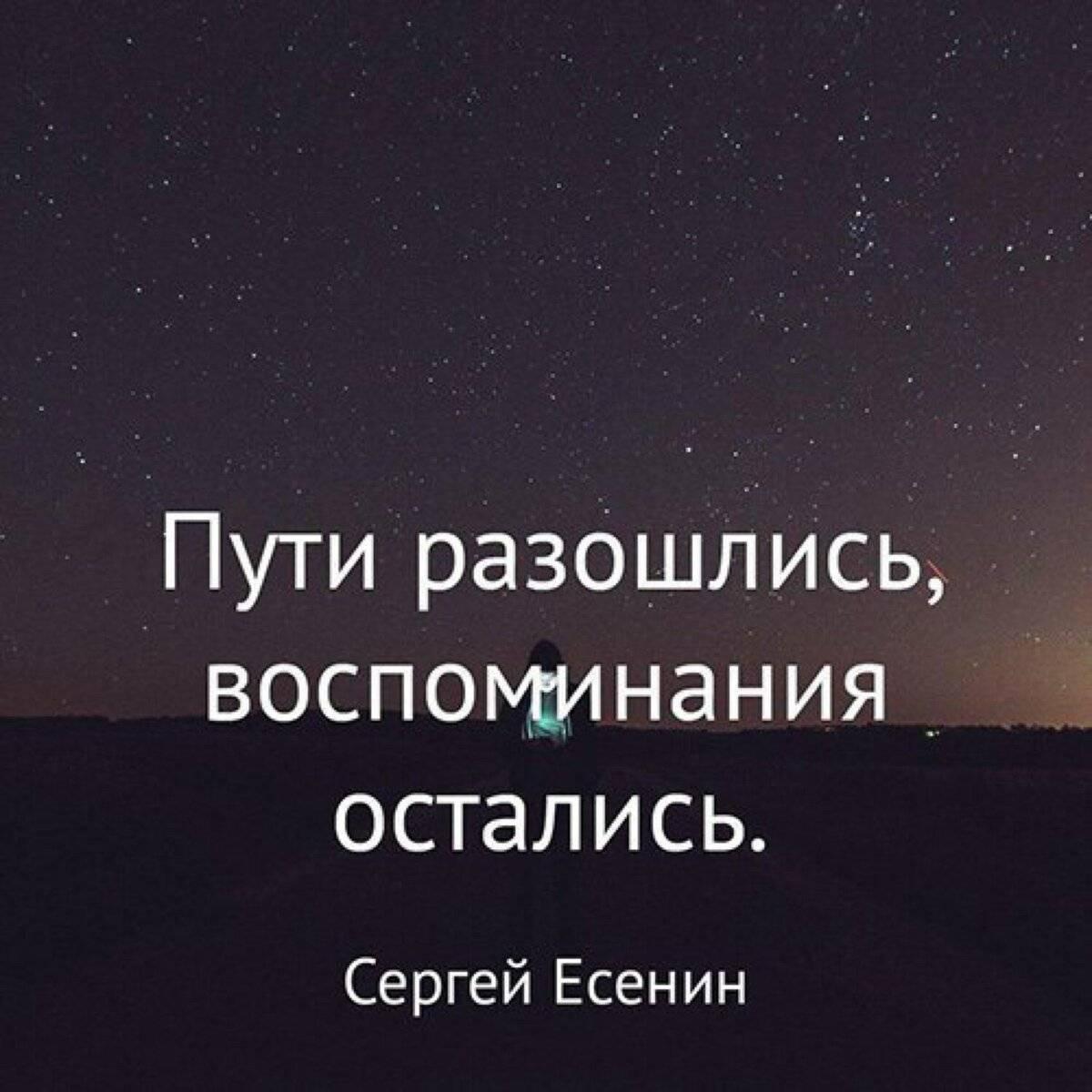 Цитаты под фото для инстаграм