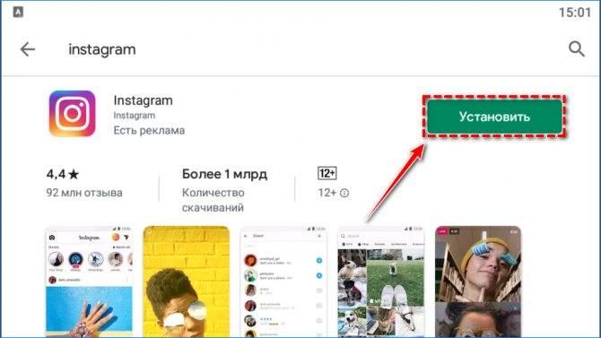 Новое оформление профиля в instagram: как включить или выключить
