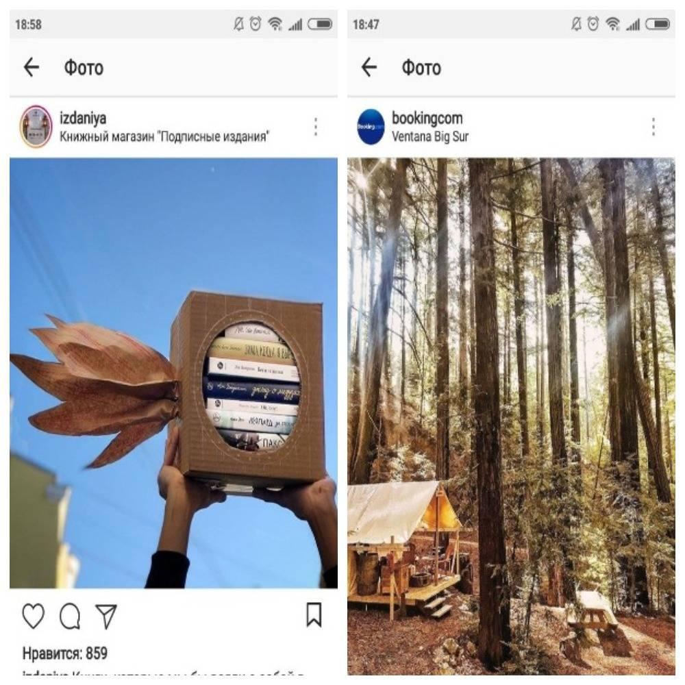 Как искать интересные профили в instagram?