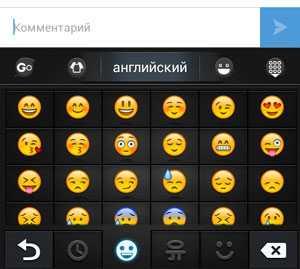 Значок в инстаграме: как ставить смайлы? смайлики в instagram для андроид