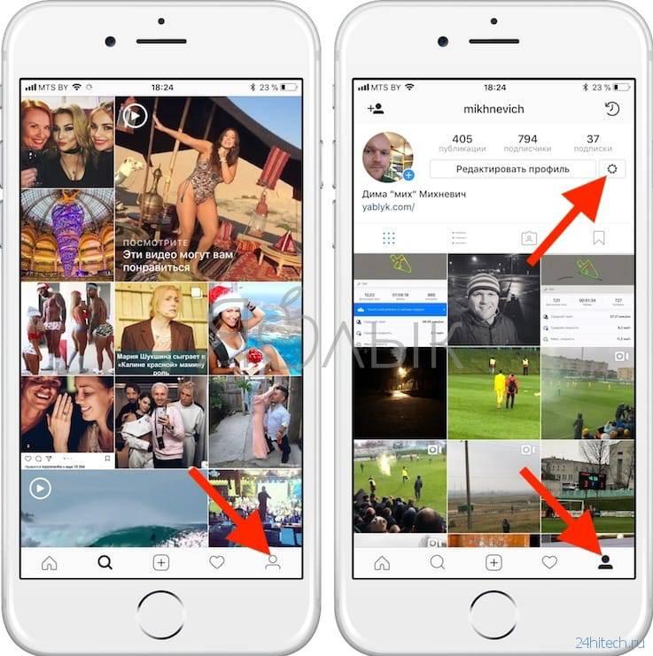 Как загрузить фото из галереи в инстаграм с телефона: пошаговая инструкция