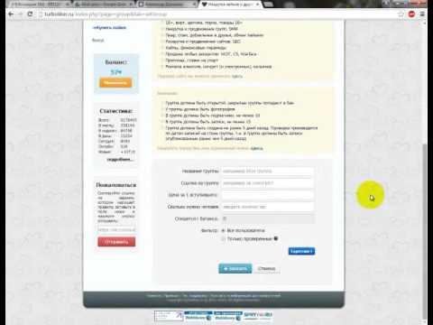 Обзор сервиса для раскрутки и продвижения турболайкер