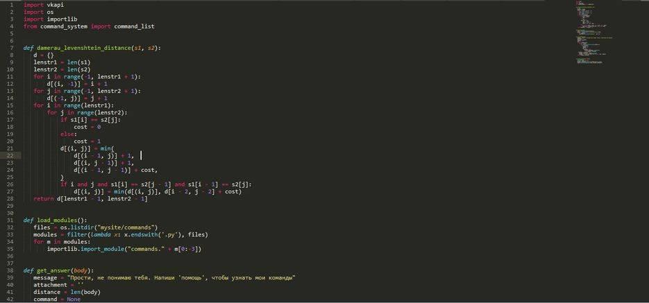 Tik tok api: python, для android, php serviceid