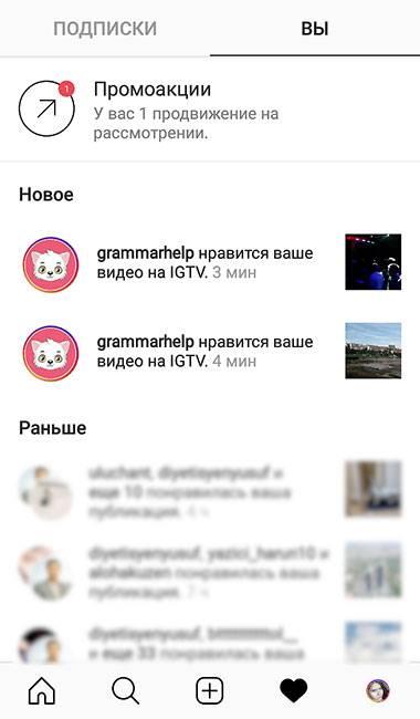 Igtv в инстаграм на компьютере: как скачать igtv видео из instagram, обзор