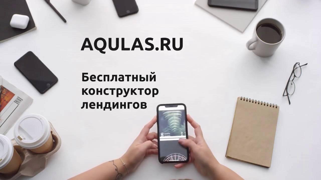 Мультиссылка в инстаграм: что это такое и как её сделать + 10 сервисов мультиссылок