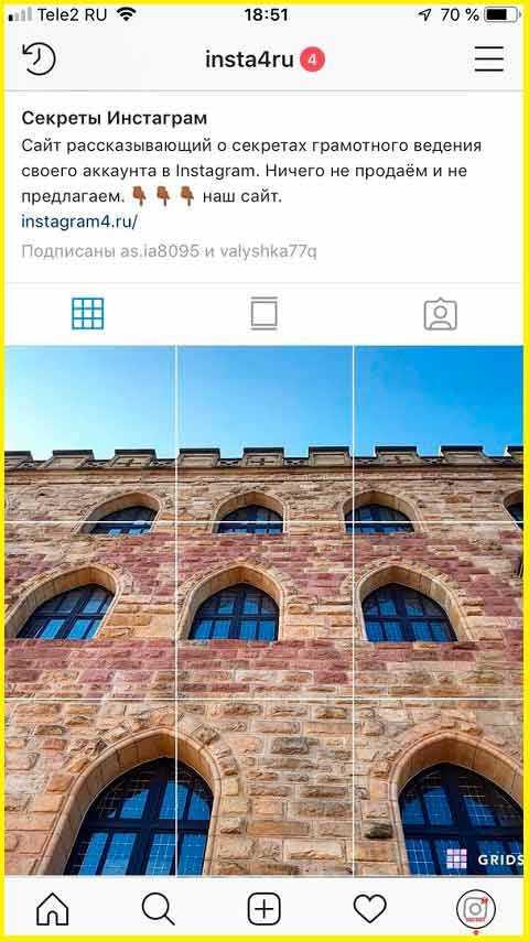 Как выложить фото в инстаграм в полном размере с телефона: без обрезки и без белого фона
