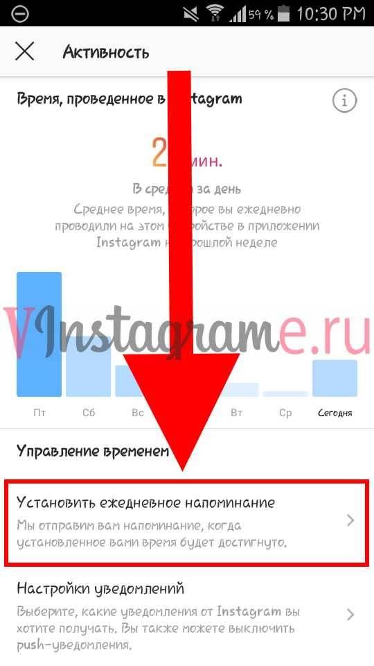 Новая функция в инстаграм – посмотри сколько времени проводишь в инсте