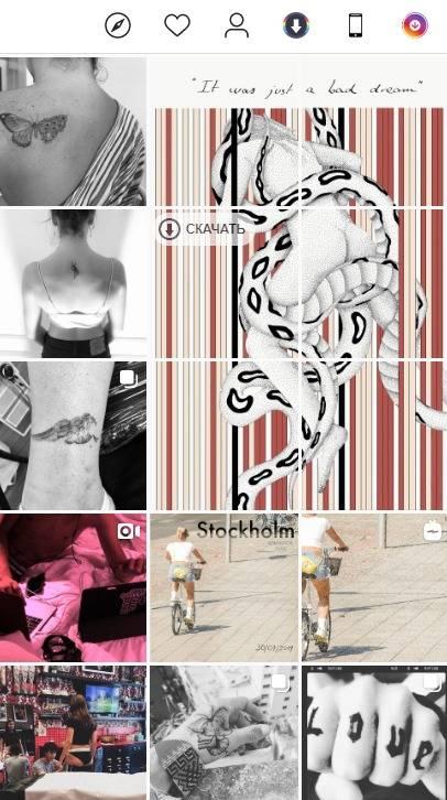 Как разрезать фото на 9 частей для инстаграм онлайн | разделить фото на 9 частей инстаграм