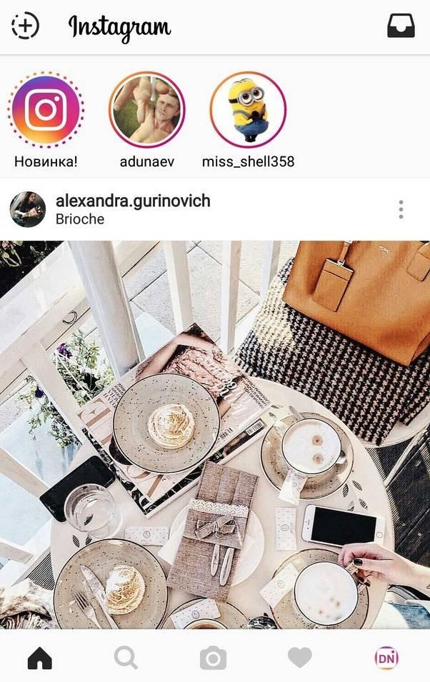 Instagram stories: секреты и полезные фишки при работе с этим инструментом