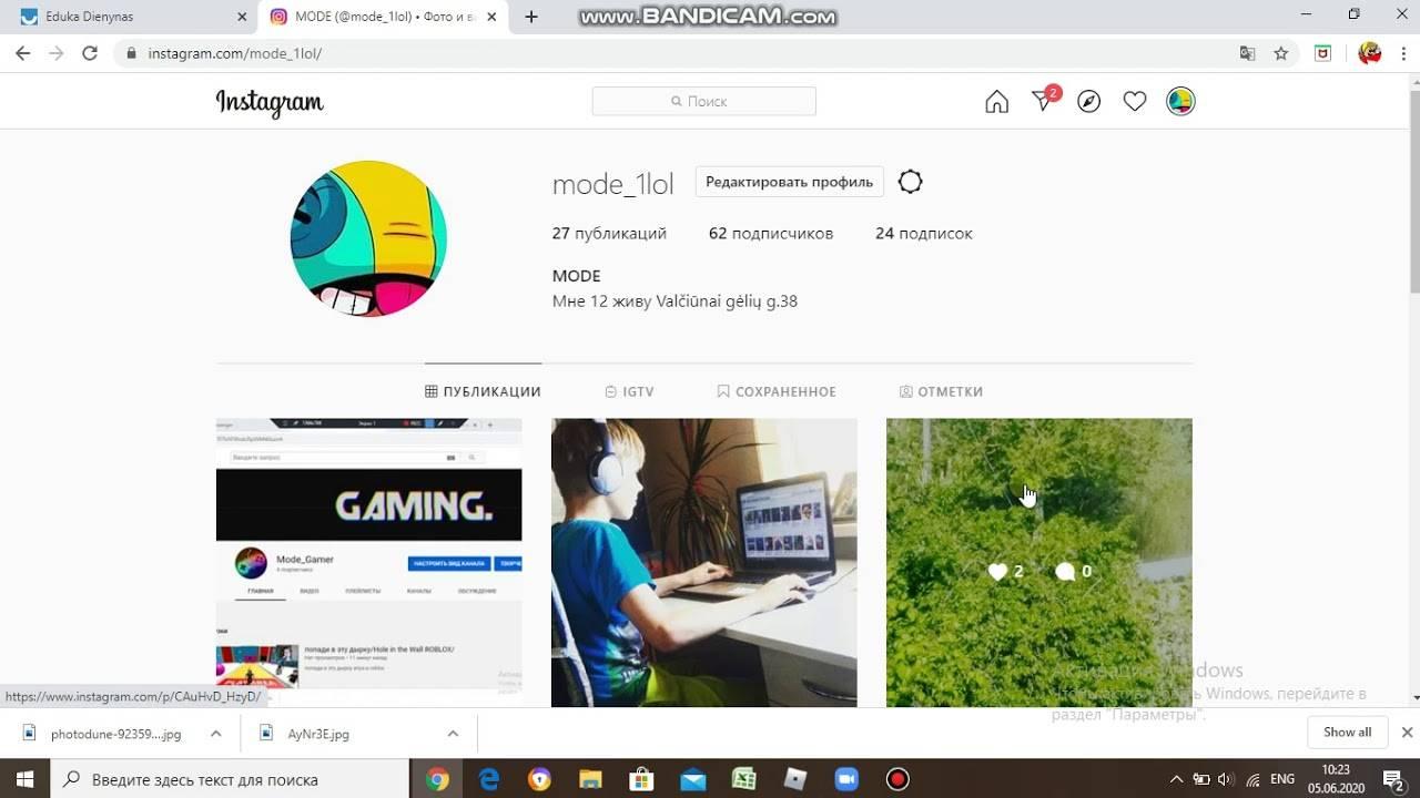 Как добавить фото в инстаграм с компьютера - 3 простых способа
