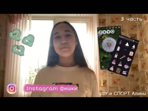 Новые фишки в instagram – как их использовать для бизнеса