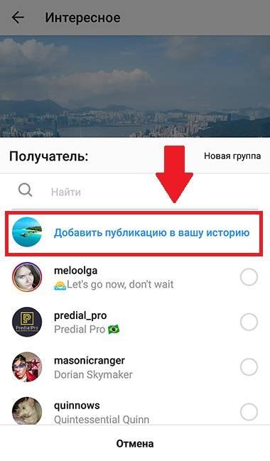Как редактировать пост в инстаграм: с компьютера и телефона, после публикации