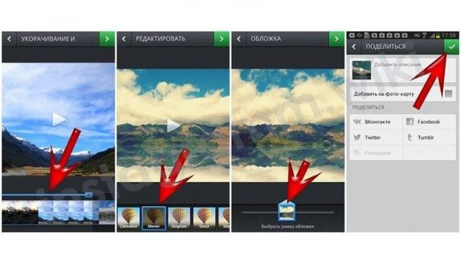 Как выложить видео в инстаграм больше 1 минуты, загрузить длинный ролик с телефона