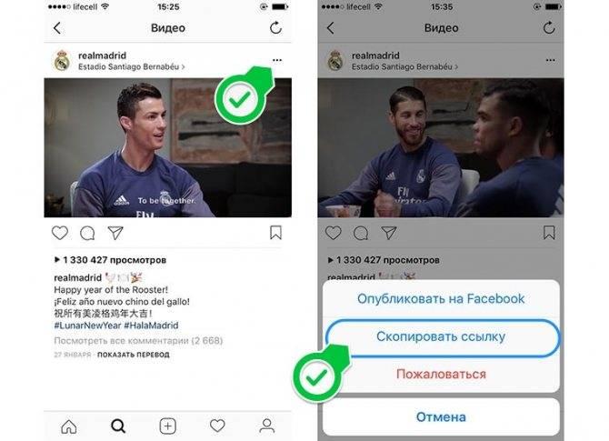 7 простых и удобных способов скачать видео с инстаграм