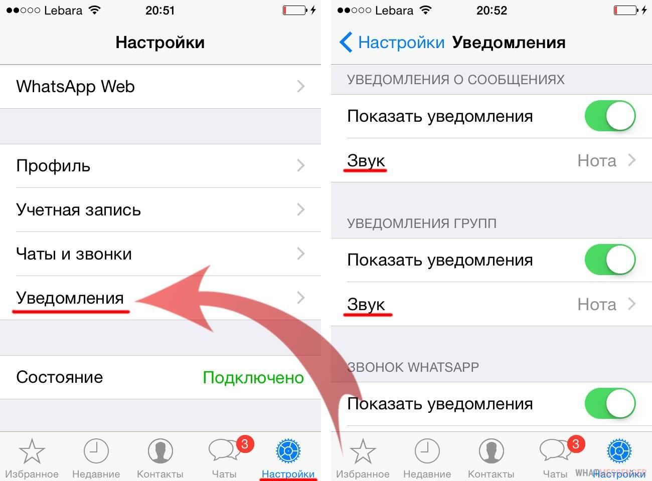 Блокировка tik tok в россии: способы решения проблемы