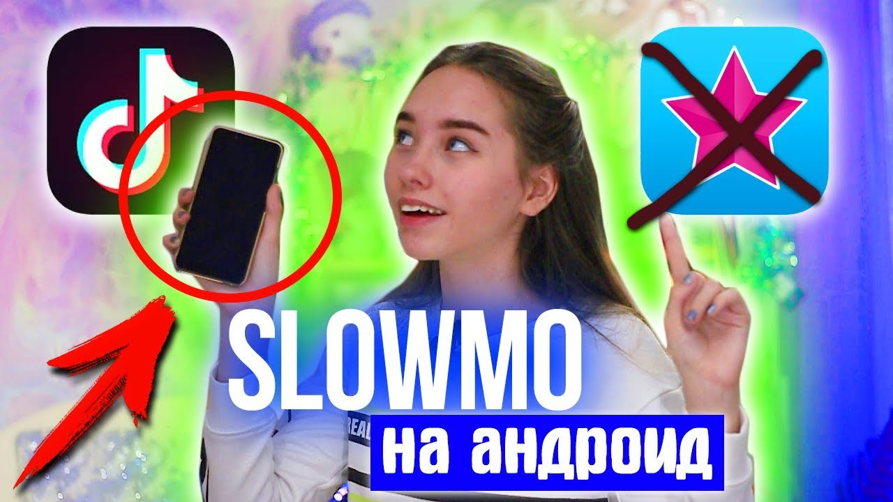 Пошаговая инструкция, как установить тик ток на смартфон правильно
