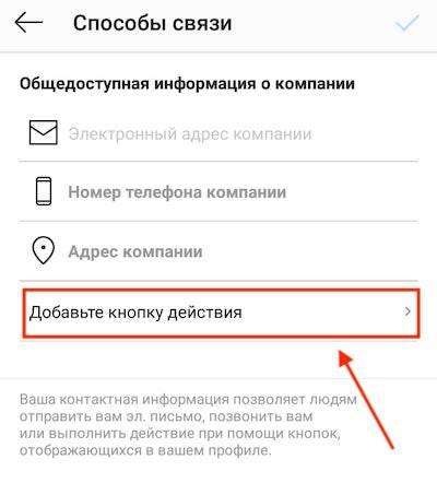 Как сменить номер телефона в инстаграм: 3 способа