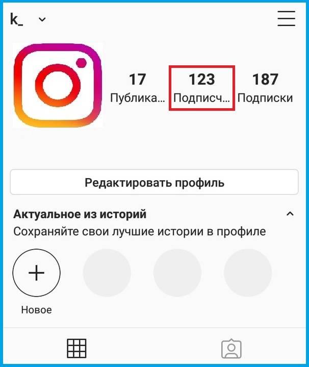 Купить живые комментарии в инстаграм дешево | платные комментарии в instagram