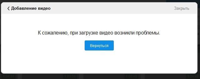 Инстаграм не грузит видео: не загружается, причины почему не могу загрузить, не выкладывается в instagram