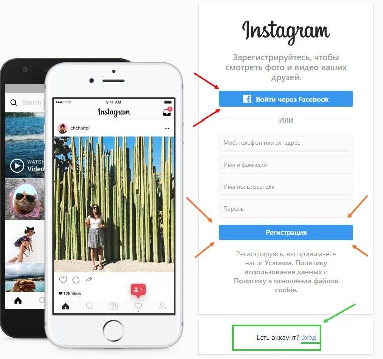 Формат видео для инстаграм: как правильно выбрать изагрузить ваккаунт