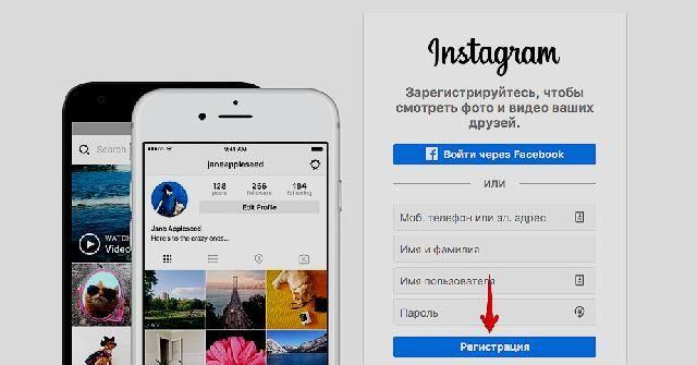 Раскрутка инстаграм аккаунта – первые 1000 подписчиков