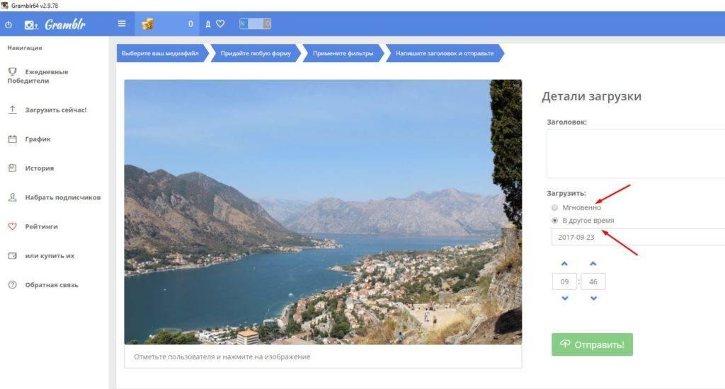 Как добавить фото в инстаграм: с андроида, айфона и компьютера, если пост уже опубликован