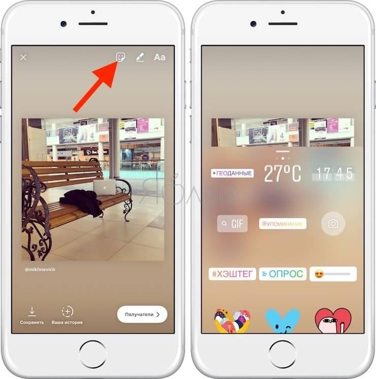 Как сделать репост в instagram: инструкция для android, ios, пк