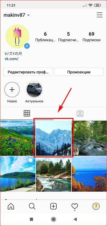 Как писать посты в инстаграм – инструкция+примеры
