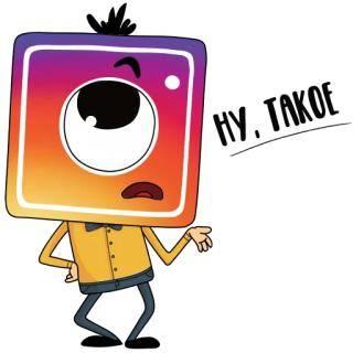 Как не стать жертвой мошенников в instagram? важные инсайды из выпуска «редакции»    палач   гаджеты, скидки и медиа
