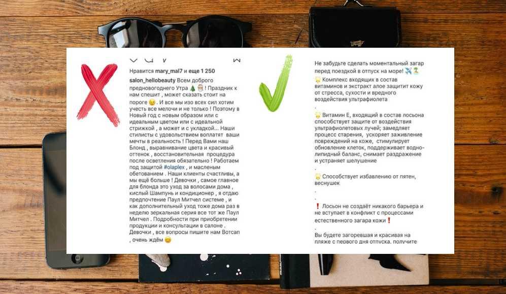 Как сделать перенос строки в инстаграме – блог instaplus.me