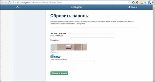 Как удалить аккаунт в инстаграм. 3 способа