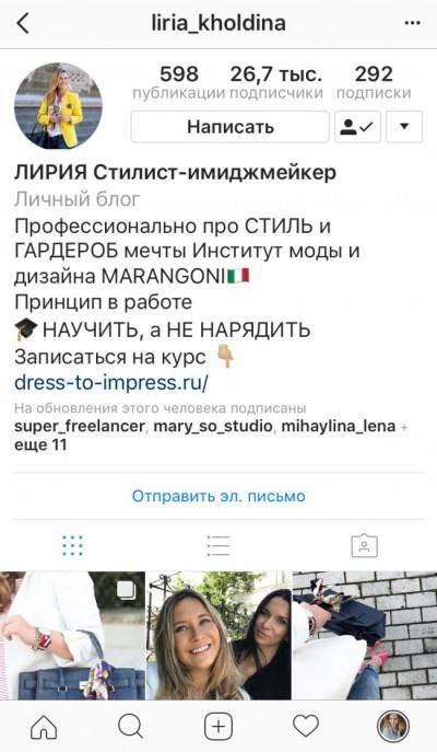 Пост знакомство в инстаграм о себе и компании: инструкция, советы, примеры   misterrich.ru