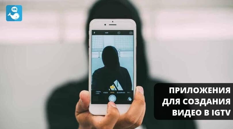 Проверенные методы удалить видео igtv из instagram