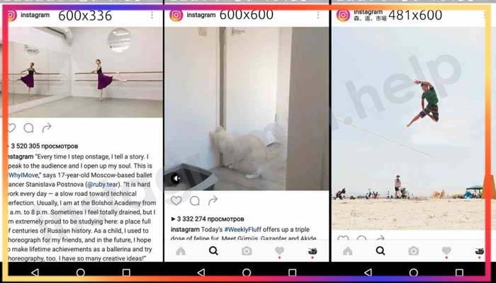 Почему плохое качество видео в инстаграме: как загрузить без потери качества