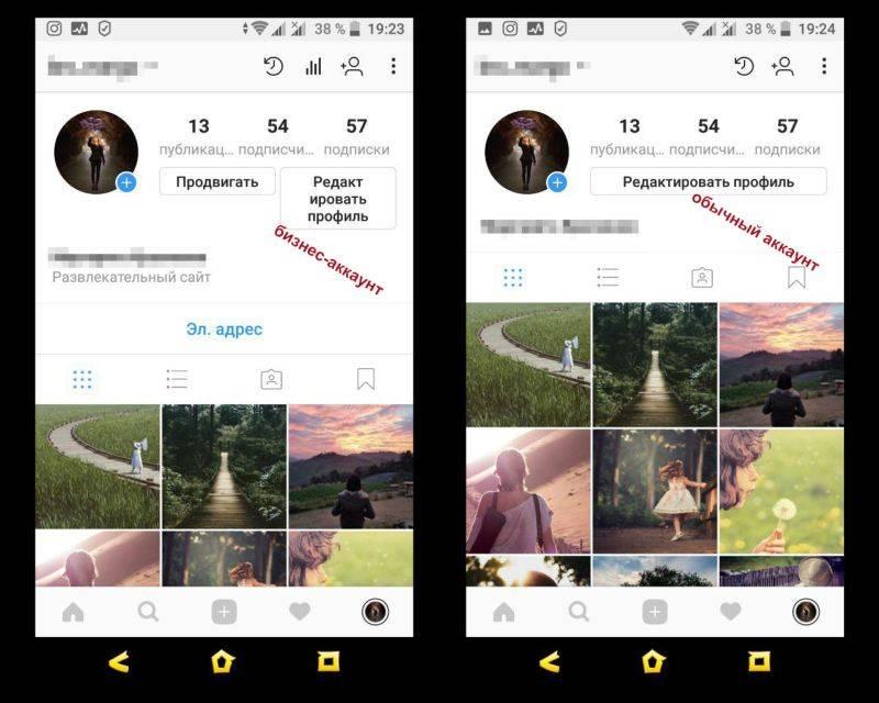 Заблокированный пользователь в инстаграм: что он видит и где его искать