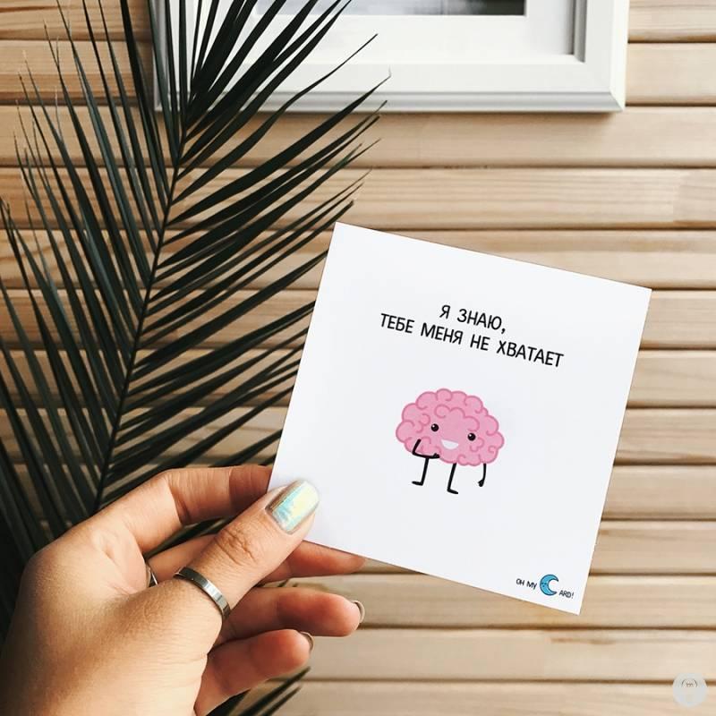 Топ самых милых открыток для тик ток