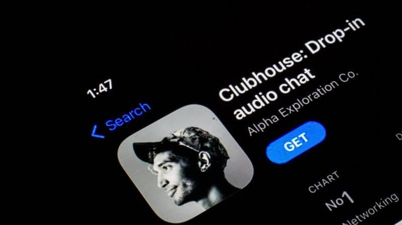 Бесплатно получите инвайт в clubhouse за 10 минут. проверил, работает!