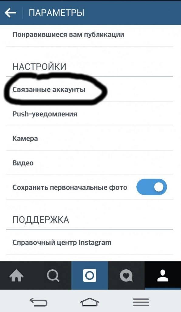 Как часто instagram удаляет неактивные аккаунты? - autotak