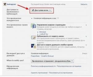 Хештеги в комментариях инстаграм: работают или нет, как делать правильно
